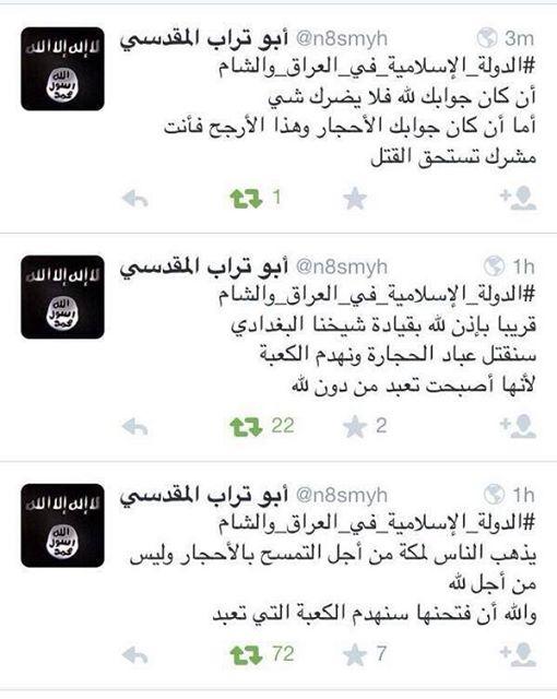 twitter abu turob al maqdisi