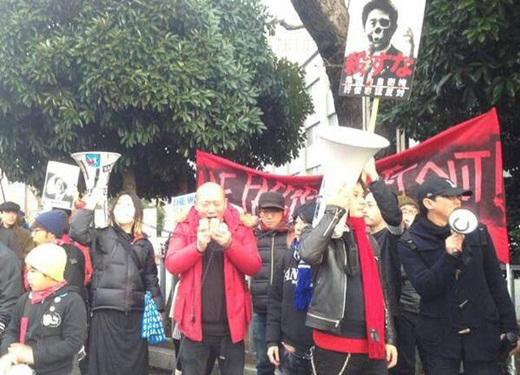 Warga Jepang Desak Abe Bebaskan Kenji Goto 1