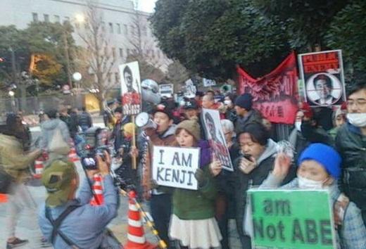 Warga Jepang Desak PM Abe Agar Segera Membebaskan Kenji Goto yang Ditawan IS