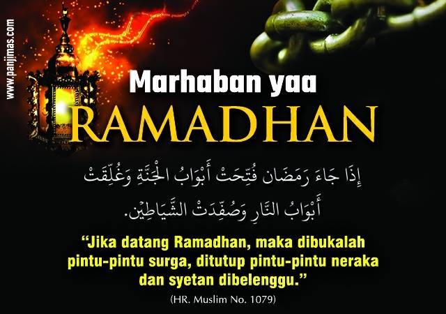 Ramadhan 95