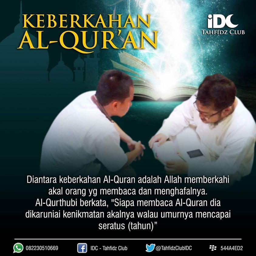 Al Qur An Sumber Inspirasi Membawa Keberkahan Bagi Pembaca Dan