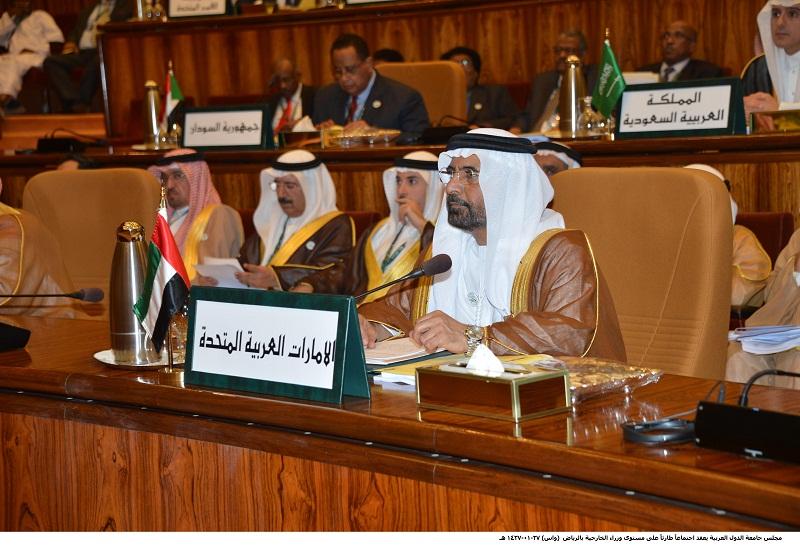 Liga   Arab   Nyatakan    Tindakan    Israel   Sebagai   Kejahatan Perang