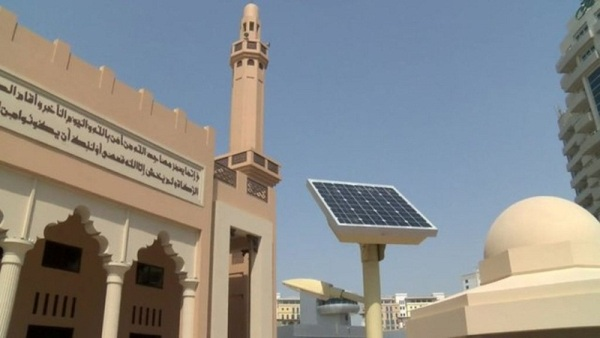 Smart City | EMC Middle East