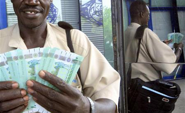 Bank tingkat biro forex ghana